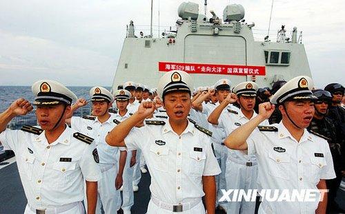 少将称中国海军远洋活动还太少 日本系大惊小怪