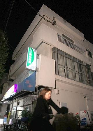 日本一牙医以驱魔为名多年性虐待女生被捕(图)