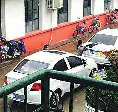 小学老师被曝体罚差生雨天擦车 官方称学生在玩