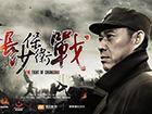 保卫长沙:薛岳指挥有多神?