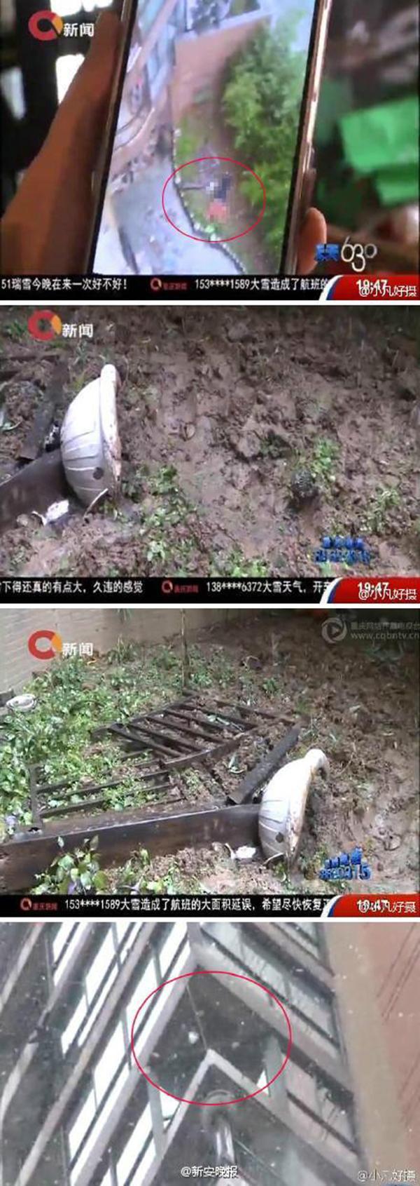 重庆女子赏雪阳台护栏断裂坠亡 小区交房刚10年