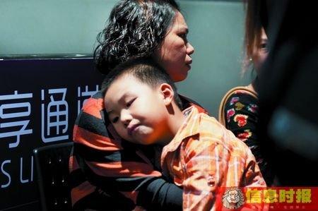 广州塔奥的斯电梯故障急停 40人被困62层1小时 - 大森林 - 大森林理财