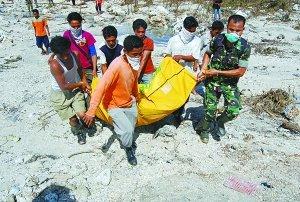 设备被窃 印尼海啸预警系统未报警
