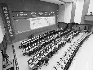 北京控制中心:万事俱备只待天宫
