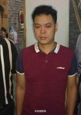A级通缉令最后一名嫌疑人郑贤聪投案自首。