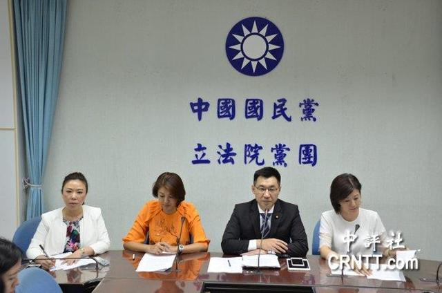 台媒:两岸和平协议将首度写入中国国民党政纲