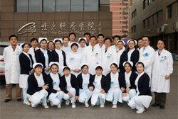 北京大学肿瘤医院介入科