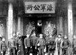 """1875:国防大讨论勿扣""""卖国贼""""帽子"""
