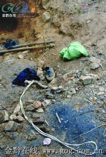 贵州长田炸封尚在作业小煤窑2人遇难 书记被免