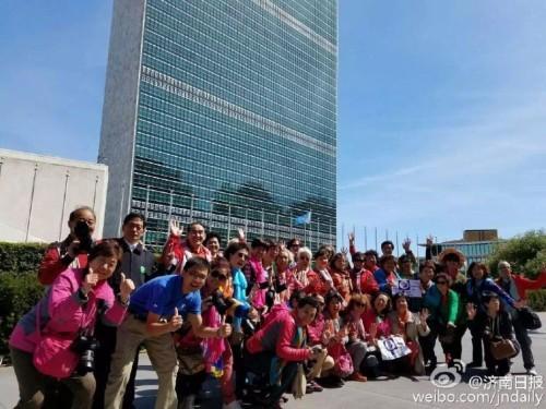 济南老人组团赴美唱红歌 联合国官微:还来啊