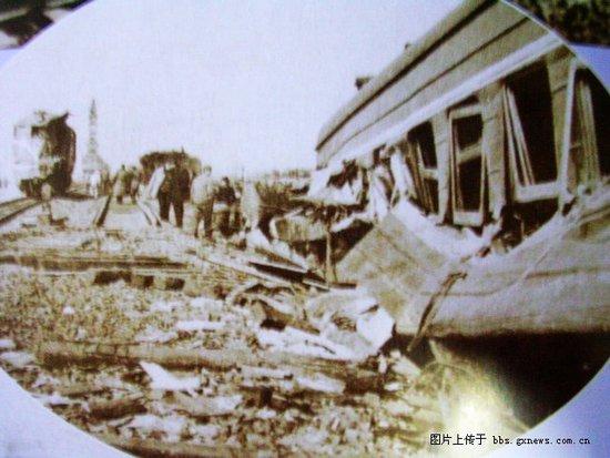 1978年铁路事故 铁道部副部长被行政记过