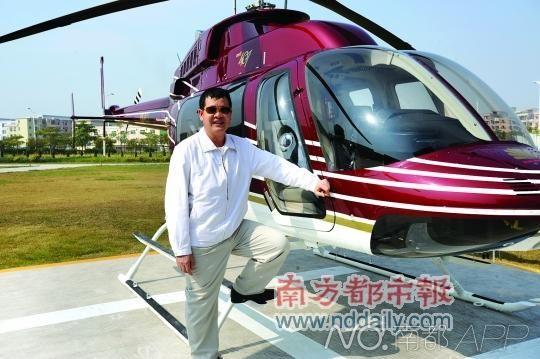 东莞直升机抓贼富豪 涉嫌犯罪被撤政协委员资格