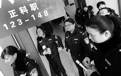 北京公安局首开女警专场考试 提供25个领导岗位