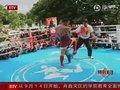 视频:泰国两名六旬议员国会门口摆台打泰拳