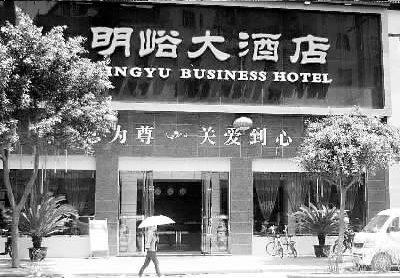 四川蓬安残联原理事长强奸女公务员被判五年