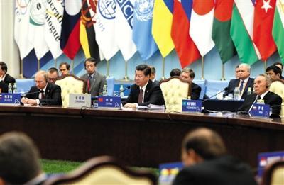 习近平:探讨建立亚洲安全应急中心