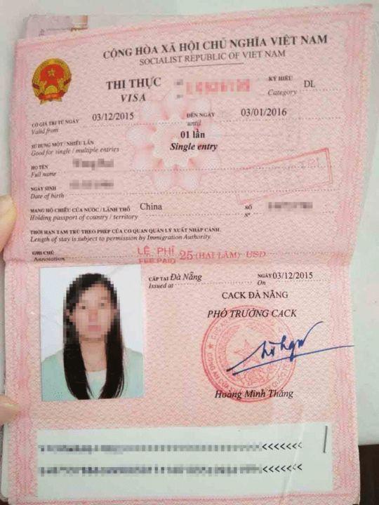 越南暂停受理中国大陆旅游签证3天 原因不明