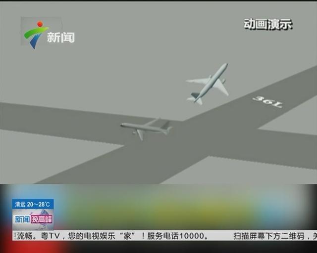 上海机场塔台领导被免职?空管部门: 还未处罚