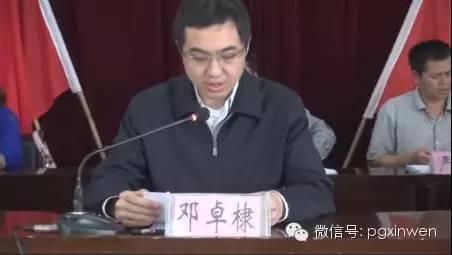 邓卓棣在今年3月9日召开的新安镇召开第十三届人民代表大会第六次会议上