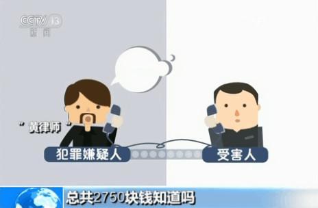 """渔民村变""""富婆村"""":重金求子行骗 家家建别墅"""