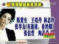 视频:王菲开唱在即 嘉宾名单不靠谱