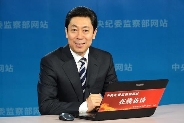 中央纪委监察部机构改革:整合6部门增设3部门