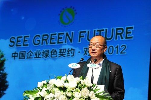 首个中国企业绿色契约行动 要经济发展更要绿色