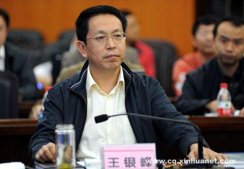 重庆楼盘挡风水续:江津书记要求公布录音