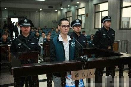 温岭杀医案二审择日宣判 检方建议维持死刑