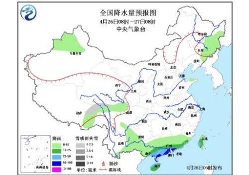 四川芦山地震灾区无明显降水 华南有中到大雨