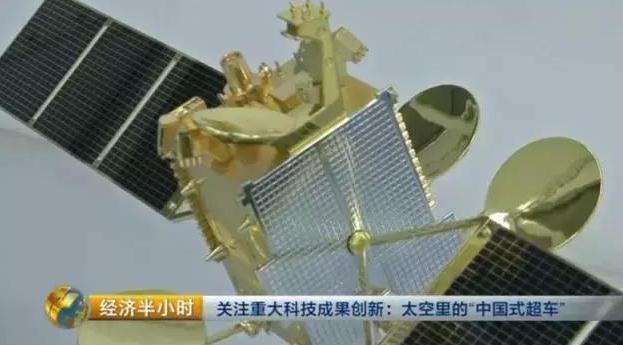 中国发射一枚超级卫星:飞机高铁上将实现高速上网