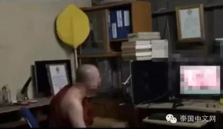 泰国和尚偷看色情片引来网友一片骂声(图)