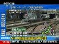 """视频:日本国立大学""""高考""""因地震延期"""