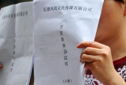 """女子花1.8万为女""""铺星路"""" 半年只学会《洗澡舞》"""