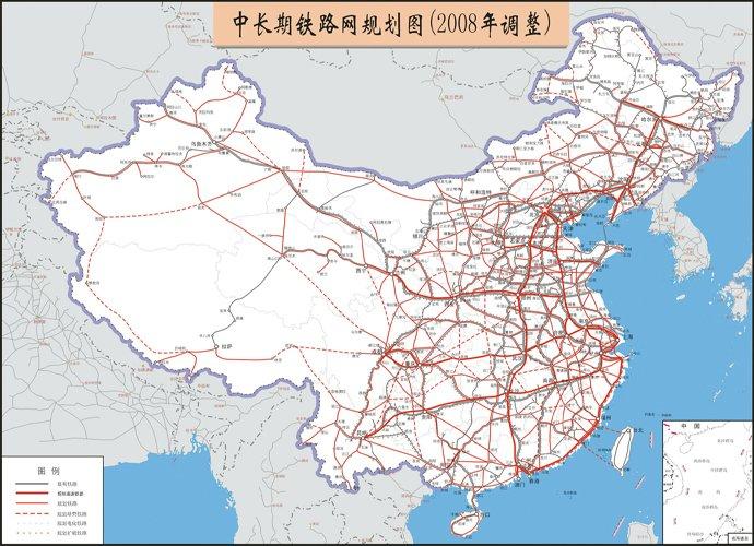 中长期铁路规划图