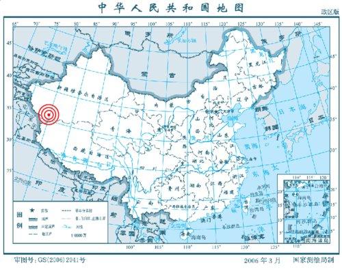 2月20日21时59分新疆维吾尔自治区和田地区和田县发生4.8级地震