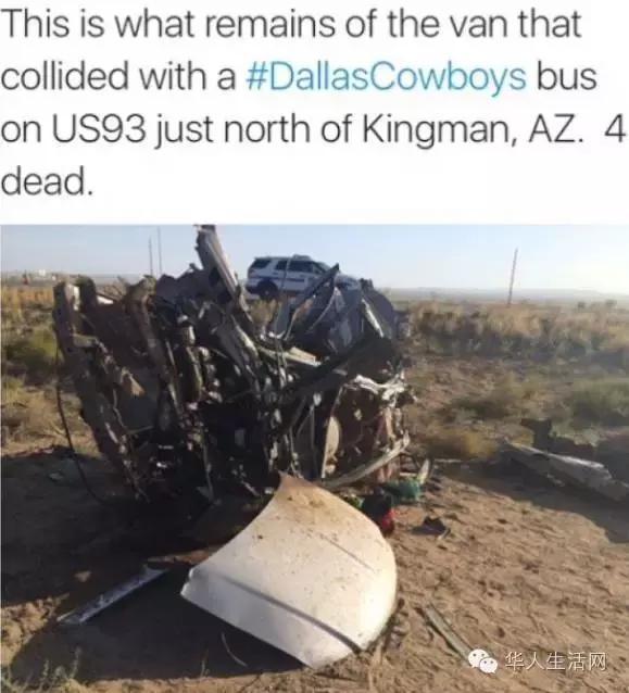 4名中国游客赴美自驾游遇车祸死亡