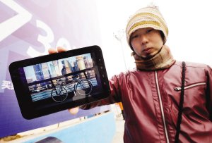 日本小伙环游世界单车武汉被偷 网友接力找到车