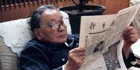 晚年邓小平