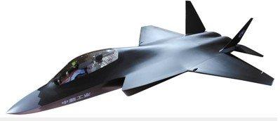 大比例战机模型现身珠海航展 外界猜测为歼-31