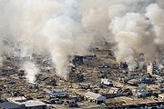 遭受地震袭击的岩手县山田镇