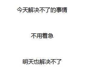 新闻哥吐槽:广东一妇女故意开摩托碾压小孩 警察叔叔抓住这个人!图片