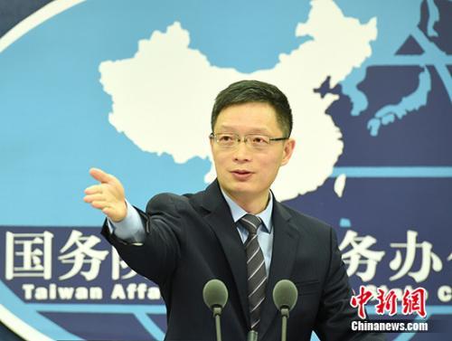 國台辦︰過去一年兩岸和平發展成果流失軍情消息,香港交友討論區