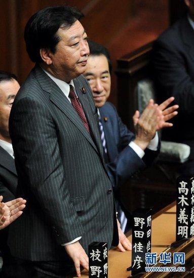 日首相:日不会在中日钓鱼岛争端中被动挨打