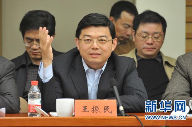 王振民:规范网络空间需要关注四个问题