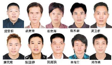 广东警方悬赏缉拿10名涉枪案件在逃人员(组图)