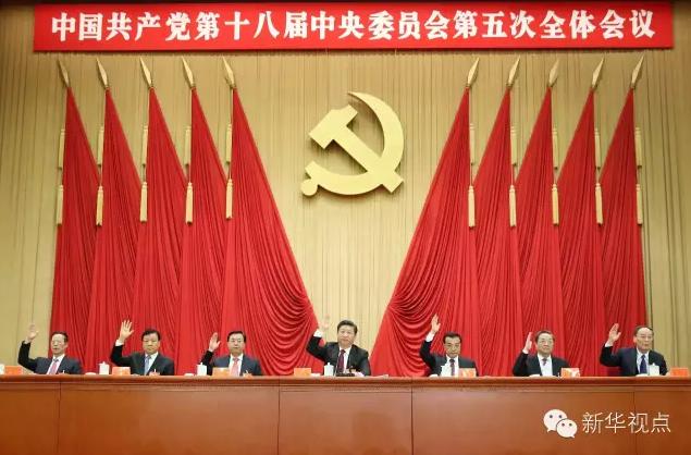 """习近平2016两会时间:习近平总书记与""""十三五""""规划"""