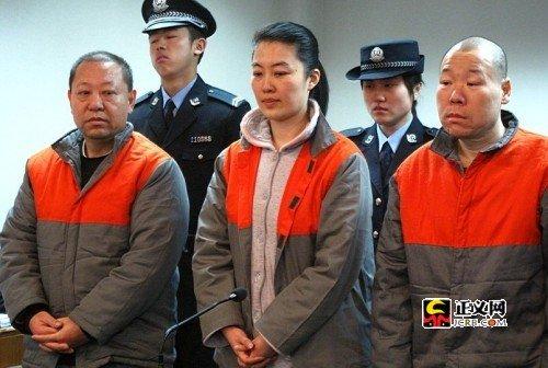 京城第一贪闫永喜遭情妇检举获无期 涉案4200万