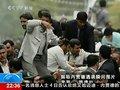 视频:伊朗总统内贾德遇刺事件扑朔迷离
