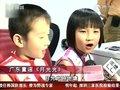 """视频:亚运会闭幕式主题""""请把你的歌留下"""""""